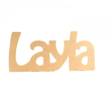 Hobo Font, Freestanding Joined Lettering (Capital/Lowercase) (18mm)