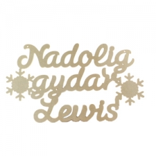 Nadolig gyda'r Sign with SNOWFLAKES (6mm)