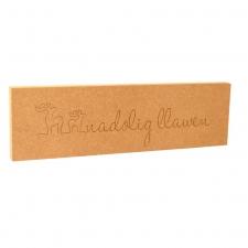 Nadolig Llawen, Engraved Plaque (18mm)