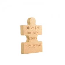Welsh jigsaw piece (18mm)