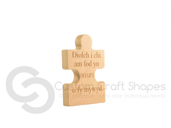 Welsh jigsaw piece (18mm)